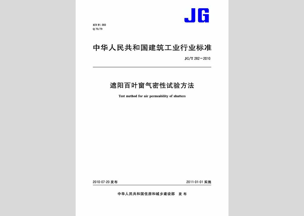 ebook Chinese Views of